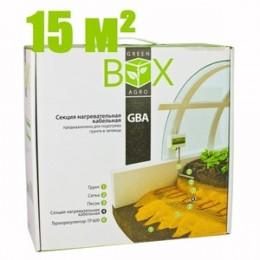 Нагревательный кабель GREEN BOX AGRO 14GBA-1480