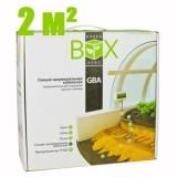 Нагревательный кабель GREEN BOX AGRO 14GBA-200