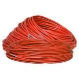 Нагревательный кабель TXLP/2R 640/28   - 23 м