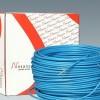 Нагревательный кабель TXLP/1R 1280/27  - 45,7 м