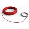 Нагревательный кабель WSS-102,0 (1610 Вт)